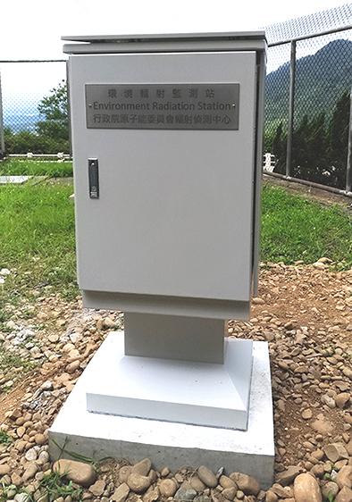 相關照片(1):石門水庫監測站
