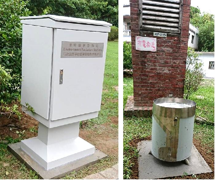 相關照片(1):磺潭標準型環境輻射監測設施